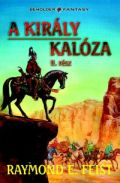 Résháború - 6/II. A KIRÁLY KALÓZA II.