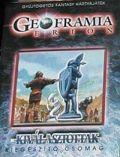 Magus kártya - Geoframia - 01. ERION kiegészítő