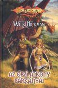 Dragonlance Krónikák - 1. AZ ŐSZI ALKONY SÁRKÁNYAI (2. kiadás) (antikvár)