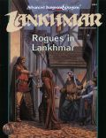 ROGUES IN LANKHMAR