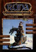 RÚNA IV/2 (1998/2)