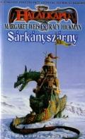 Halálkapu ciklus - 1/II. SÁRKÁNYSZÁRNY II.