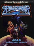 SPELLJAMMER - ADVENTURES IN SPACE CAMPAIGN PACK