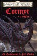 Cormyr Saga - 1. CORMYR - A REGÉNY