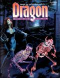 DRAGON MAGAZINE #198