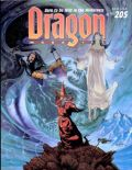DRAGON MAGAZINE #205