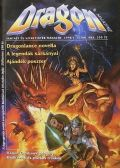 DRAGON MAGAZIN 1. sz.