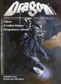 DRAGON MAGAZIN 4. sz.