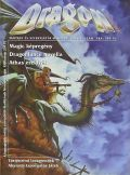 DRAGON MAGAZIN 5. sz.