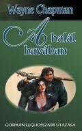 Gorduin ciklus - 2. A HALÁL HAVÁBAN (4. kiadás)