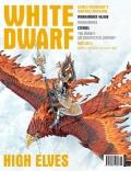 WHITE DWARF 401 (05/2013)