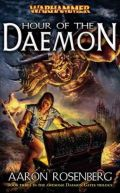 Daemon Gates Trilogy - 3. HOUR OF THE DAEMON (Aaron Rosenberg)