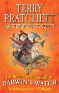 Discworld - SCIENCE OF DISCWORLD, THE III: DARWIN'S WATCH (used)