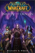 World of Warcraft - NIGHT OF THE DRAGON (used)