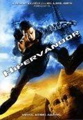 HIPERVÁNDOR - DVD