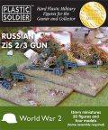 15mm WW2 Russian Zis-2/3 Anti Tank/Field Gun (4)