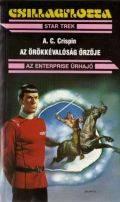 Star Trek - ÖRÖKKÉVALÓSÁG ŐRZŐJE, AZ (antikvár)