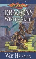 Chronicles Trilogy - 2. DRAGONS OF WINTER NIGHT