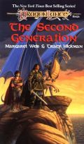 Chronicles - SECOND GENERATION