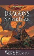 Chronicles - DRAGONS OF SUMMER FLAME