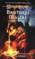 Preludes - 3. BROTHERS MAJERE