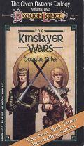 Elven Nations Trilogy - 2. THE KINSLAYER WARS