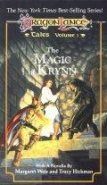 Tales - MAGIC OF KRYNN, THE
