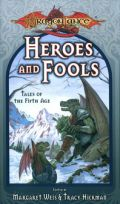 Tales of the Fifth Age Anthologies - HEROES AND FOOLS