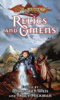 Tales of the Fifth Age Anthologies - RELICS & OMENS