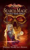 Tales from fhe War of Souls - SEARCH FOR MAGIC