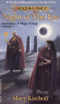 Defenders of Magic Trilogy - 1. NIGHT OF THE EYE