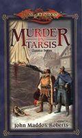 Classics - MURDER IN TARSIS (HC)