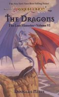 Lost Histories - THE DRAGONS