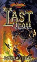 Chaos War - LAST THANE