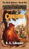 Cleric Quintet - 1. CANTICLE