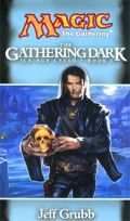 Ice Age Cycle - 1. THE GATHERING DARK
