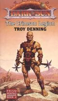 Dark Sun - Prism Pentad - 2. THE CRIMSON LEGION (used)