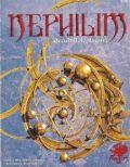 NEPHILIM RPG + GAMEMASTER'S VEIL