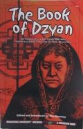 Call of Cthulhu - BOOK OF DZYAN