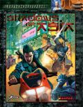 Shadowrun 3rd Ed. - SHADOWS OF ASIA