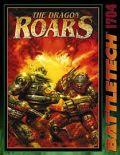 Battletech - DRAGON ROARS Adv