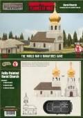 15mm WW2 Scenery - Rural Church
