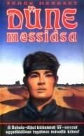 Dűne - 2. A DŰNE MESSIÁSA (1992-es kiadás) (antikvár)