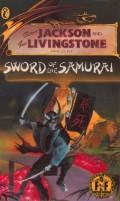 Fighting Fantasy Puffin - 20. SWORD OF THE SAMURAI (used)