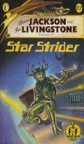 Fighting Fantasy Puffin - 27. STAR STRIDER (used)