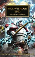 Horus Heresy - 33. WAR WITHOUT END