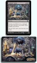MTG - Oversized Card - DIABOLIC TUTOR