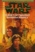 Standalone - PLANET OF TWILIGHT (Barbara Hambly) (used)