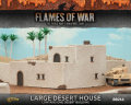 15mm WW2 Scenery - Large Desert House (1)