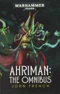 Chaos Space Marines - AHRIMAN: The Omnibus (John French)